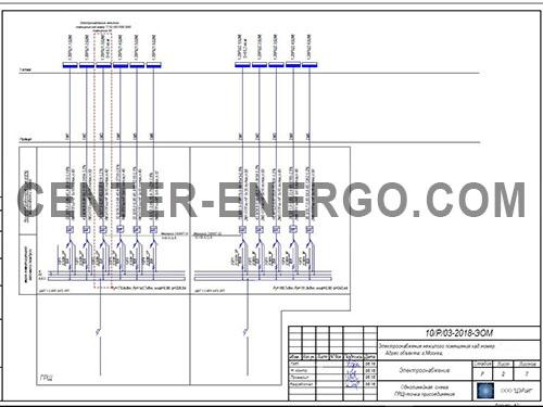 Проект электроснабжения нежилого помещения в Москве